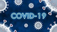 Więcej o: Informacja dla mieszkańców Gminy Leśna w sprawie COVID-19