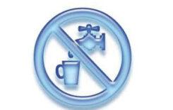 Więcej o: Przerwa w dostawie wody – ul. Baworowo